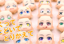 A guide to using the Nendoroid Face Maker