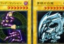 You just activated our translation card: fun differences between English and Japanese YuGiOh card names